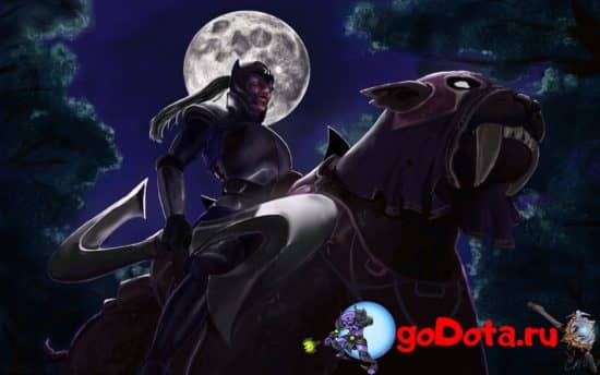 Герои против Луны