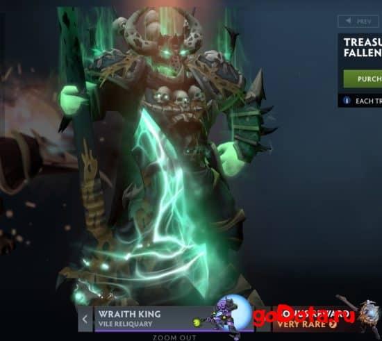 Для Wraith King
