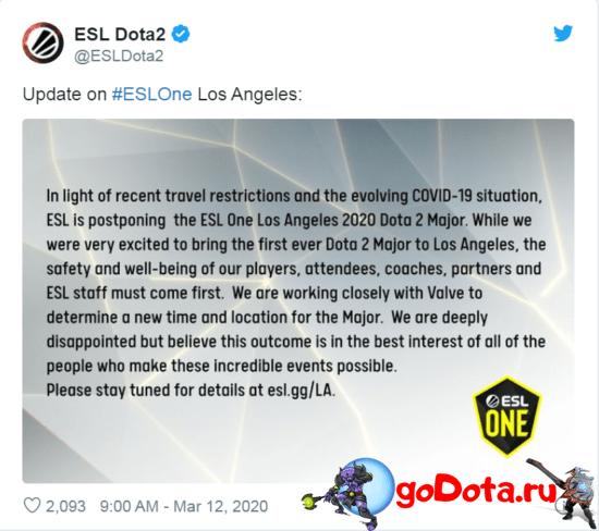 Заявление ESL