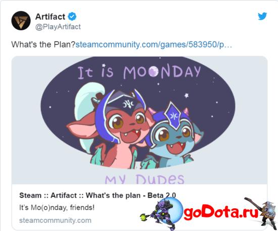 Планы на Artifact 2.0