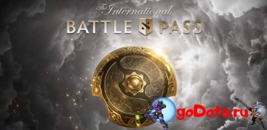 Battle Pass к TI 2020 вышел в Дота 2