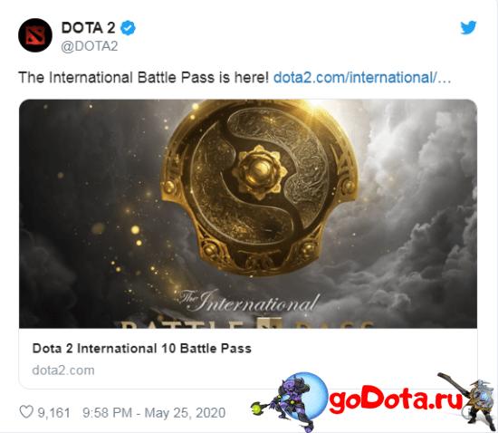 Battle Pass к TI2020