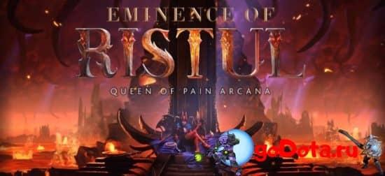 Arcana на Queen of Pain