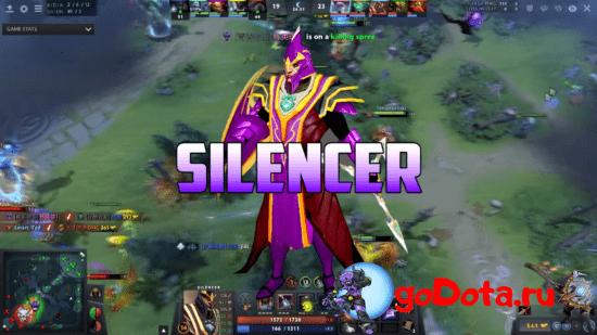 Silencer- лучший контр пик Bristleback в патче 7.26с