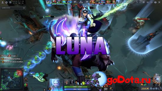Luna - лучший контр пик Monkey King в патче 7.26с