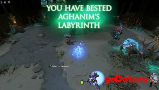 Победа над Аганимом