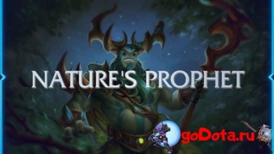 Имба-сборка на Nature's Prophet в патче 7.27a