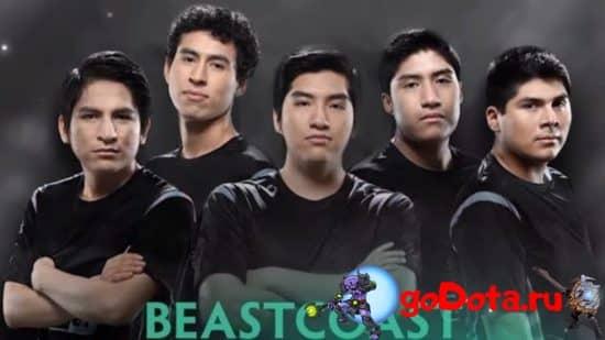 Beastcoast на TI10