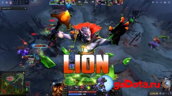 Lion в обновлении 7.27c