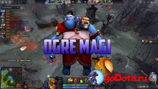 Ogre Magi в обновлении 7.27c