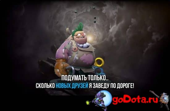 Реплики The Toy Butcher 1