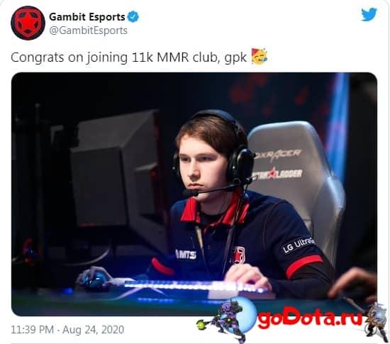 twitter gambit