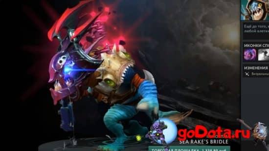 Новый Immortal-предмет на Slark в Immortal Treasure III 2020