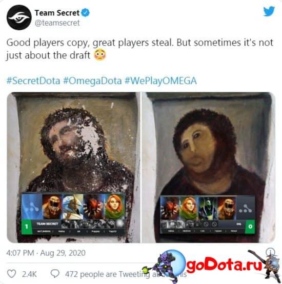 Реакция Team Secret