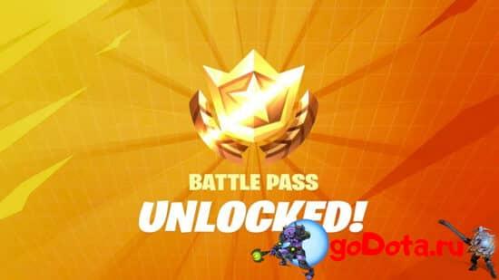 Battle Pass в Fortnite