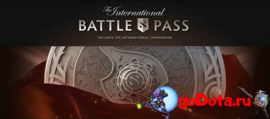 Battle Pass 2021