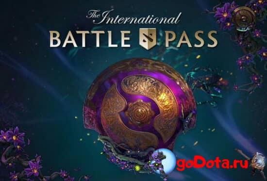 Battle Pass 2021 1