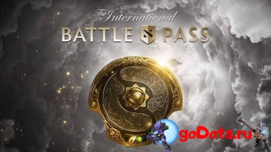 Battle Pass 2021 2